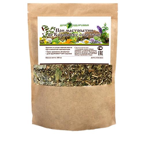 Травы от простатита купить таблетки от простатита спеманом